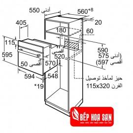 Lò Nướng Bosch HMH.HBF133BS0A - 66L 3300W Thổ Nhĩ Kỳ